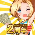 Crazy Riches – Casual, Simulation, Strategy Game (MOD, Unlimted Money) v1.2.6