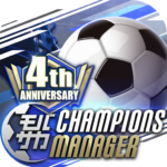 CHAMPIONS MANAGER MOD Unlimted Money